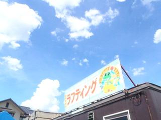 120823blog (6).JPG