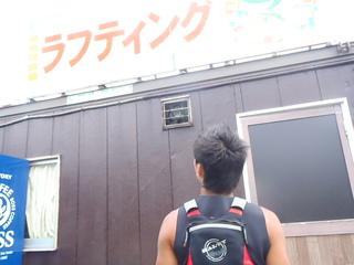 blog120829 (3).JPG